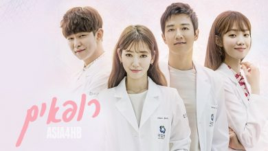 Photo of רופאים