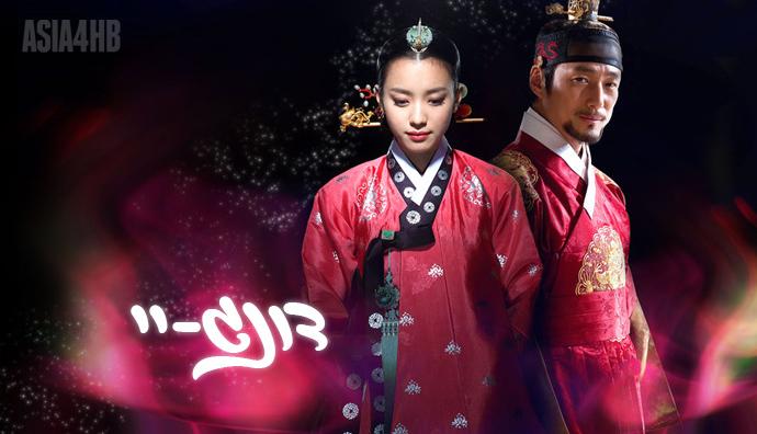 הדרמה הקוריאנית דונג-יי